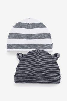 Набор темно-синих вязаных шапок (2 шт.) (0-18мес.)
