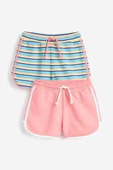 2 Pack Sweat Jersey Shorts (3-16yrs)