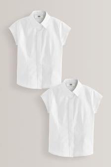 2 Pack Short Sleeve Premium Shirts (3-17yrs)