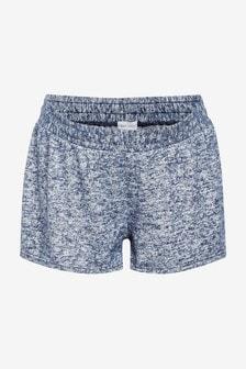 Maternity Cosy Shorts