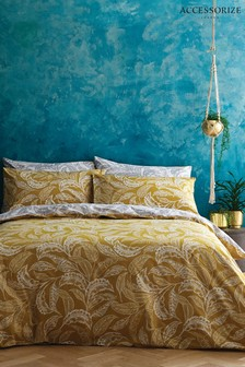 Mozambique Leaf Cotton Duvet Cover and Pillowcase Set