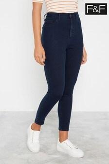 F&F Indigo Tube Jeans