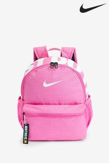 Nike Kids JDI. Brasilia Backpack
