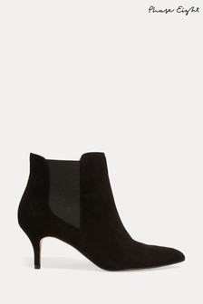 Phase Eight Black Esme Elasticated Kitten Heel Ankle Boots