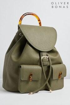 Oliver Bonas Green Riley雙口袋卡其色綠色及玳瑁色背包
