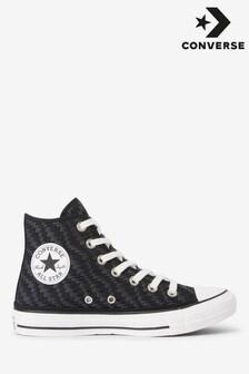 Pantofi sport înalți cu model țesut în același tonConverse