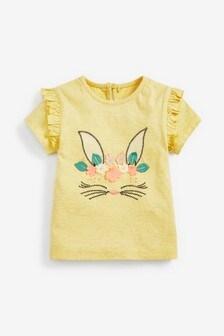 Tričko s motívom zajačika (3 mes. – 7 rok.)