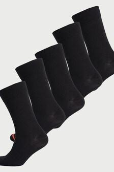 Superdry城市襪五雙裝
