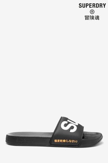 Superdry Black Classic Sliders