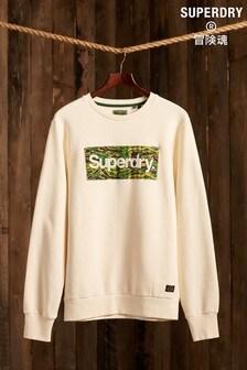 Superdry 經典標誌帆布圓領運動衫