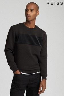 Reiss グレー Arty ベロア ブロックストライプ スウェットシャツ