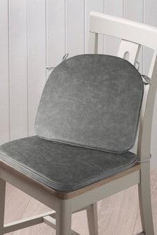 Komplet 2 Faux usnjenih sedežnih blazinic