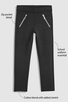 Зауженные брюки из ткани понте с молниями (3-16 лет)