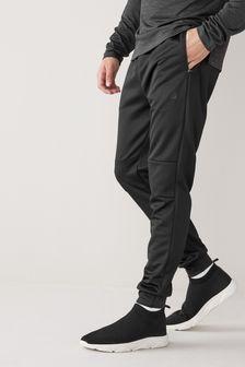Pantalones de chándal deportivos Active de Next