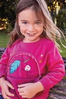 Джемпер с круглым вырезом и отделкой в виде радуги (3 мес.-7 лет)