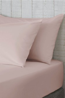 Set of 2 Polycotton Pillowcases