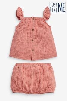 סט חולצה מקומטת ומכנסיים קצרים לילדים מסדרת המשפחה התואמת (0 חודשים עד גיל 2)
