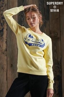 Superdry Limited Edition Chenille Shadow Sweatshirt mitRundhalsausschnitt