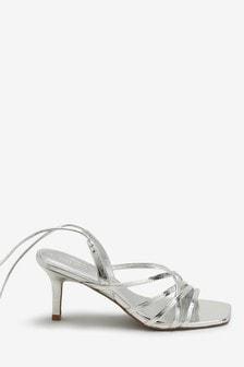Sandalen mit Knöchelriemchen