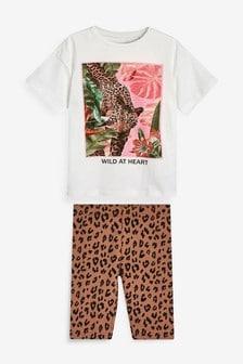Pijamale cu imprimeu leopard (3-16ani)