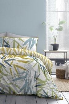 Appletree Yellow Kata Duvet Cover and Pillowcase Set