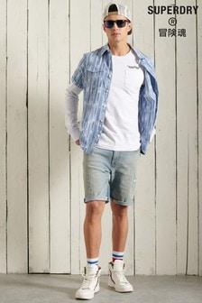 Superdry Slim Repair Shorts