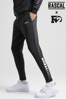 Rascal Mens Grey Elite Stripe Track Pants