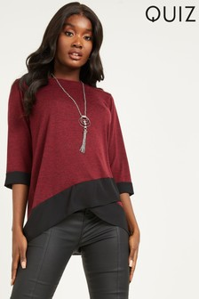 Quiz Light Knit Cross Hem Necklace Top