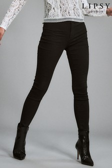 Lipsy Selena High Rise Short Length Skinny Jeans