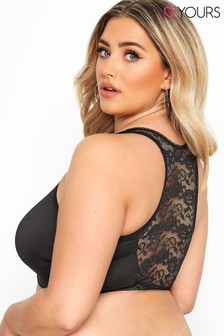 Yours Curve Front Fastening Bra