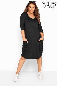 Yours Curve Drape Pocket Dress