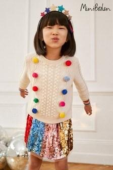 تنورة بترتر قوس قزح ألوان متعددة منBoden