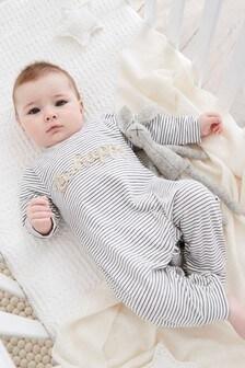 אוברולכותנה עם פסים וכיתוב (0 חודשים עד גיל 2)