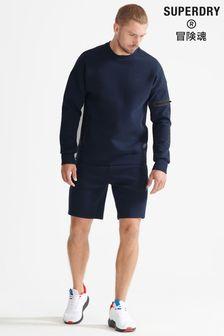 Superdry Blue Sport Training Gymtech Shorts