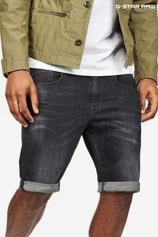 G-Star Multicolor 3301 Slim 1\2 Elto Superstretch Shorts