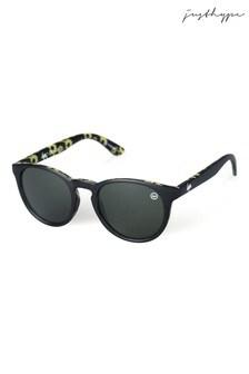 نظارة شمسية بإطار مستدير منHype