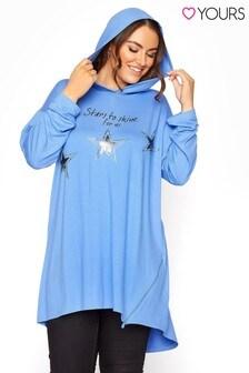 Yours Hoody Print Zip Tunic Sweatshirt