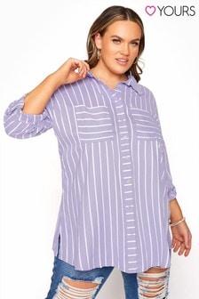 חולצת פסים של Yours בגזרת אוברסייז