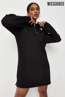 Missguided Extreme Collar Sweatshirt
