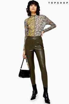 Topshop Vinyl Piper Faux Leather Trouser