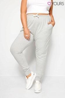 Pantaloni Yours Curve confortabili din material moale