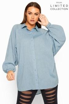 חולצת אוברסייז למידות גדולות מהקולקציה המוגבלת שלYours