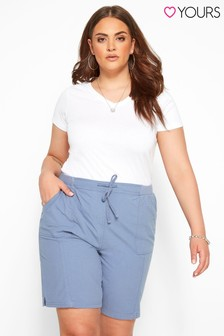 Yours Curve Cool Cotton Shorts