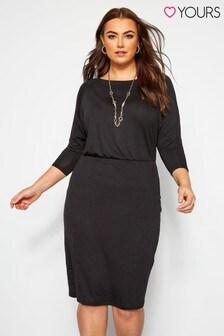 Yours Curve Animal Print Bodycon Blouson Dress