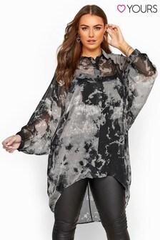 חולצת אוברסייז של Yours למידות גדולות מבד שיפון בצביעת טאי דאי