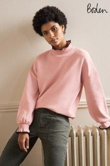 Boden Natural Ruffle Detail Sweatshirt
