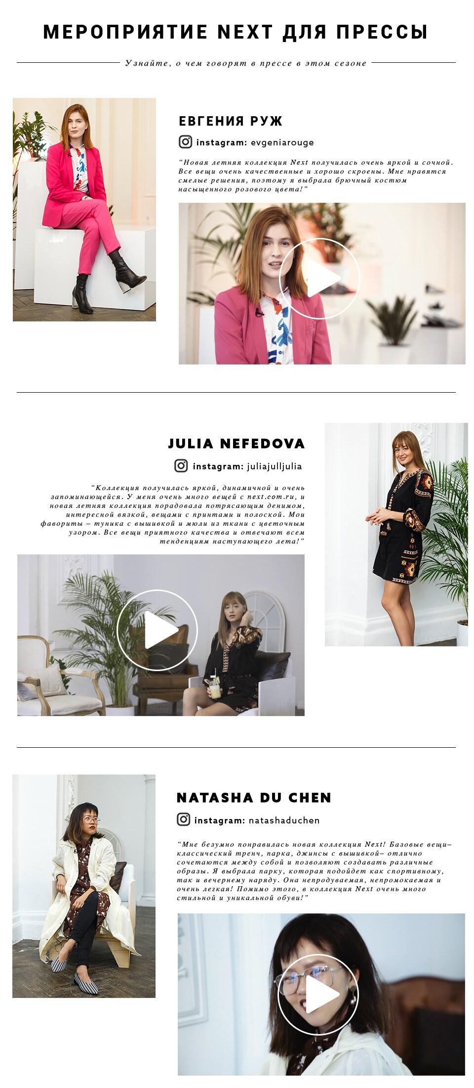 Российский блогер